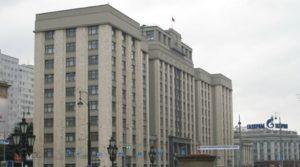Руската Госдума, където депутатите приеха новите антитерористични закони.