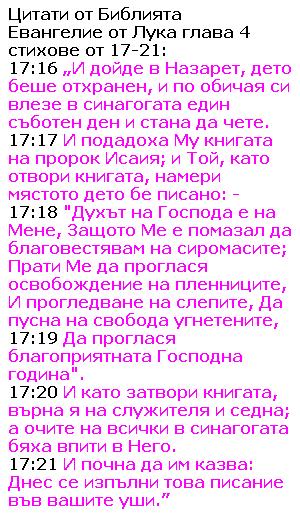Citati 1