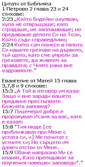 Citati 2