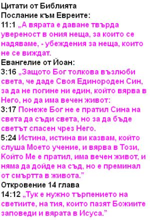 Citati 3