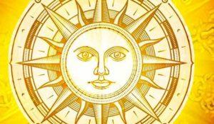 планети 01 слънце