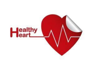 За здравето на вашето сърце.