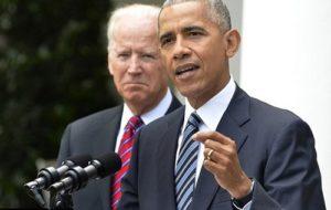 Демократът Барак Обама технически остава президент до 20 януари, 2017 г.