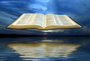 Библията е непроменимо Божие Слово.