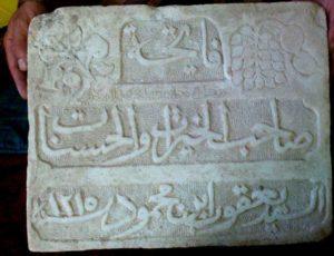 богомили дервиши мюсюлмани ислям мохамед 00145