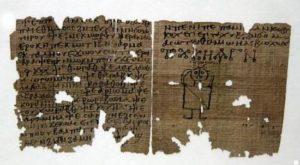 Част от древноегипетския кодекс.