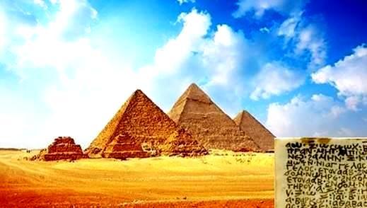Откриха кодекс от Древен Египет и го дешифрираха