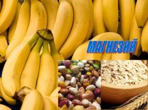 Hrani bogati na magneziy 3