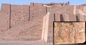 Открит е древен артефакт представляващ глинена таблетка, която разкрива, че вавилонските учени може би са измислили тригонометрията преди гръцките.