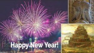 1 януари е денят на римския бог Янус и оттам е пренесен в Християнството като Нова година в Григорианския календар