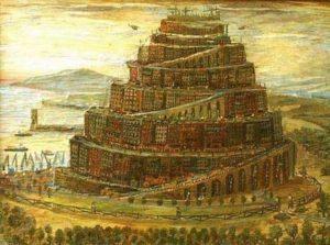 Вавилонската кула и Вавилон са били построени под ръководството на Нимрод