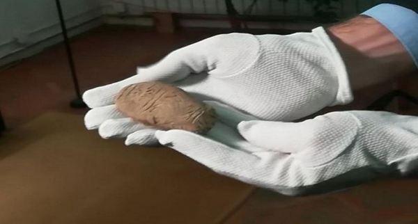 Български учени откриха уникални керамични плочки