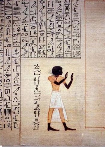 Книгата на мъртвите в гробницата на Майхерпери, 18-та династия.