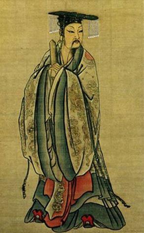 Императорът Ю, както си го е представял художникът Ma Lin от друга династия