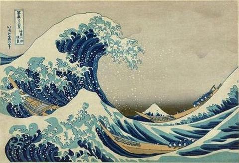 """""""Голямата вълна от Канагава"""" от Хокусай."""
