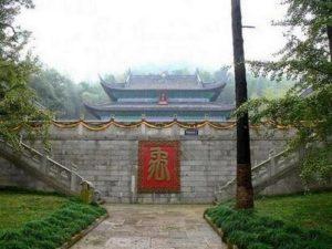 Легендата за китайската династия Ся и големите наводнения. Храмът на Ю Велики, Ю Мавзолей на Шаоксинг, Zhejiang, Китай.