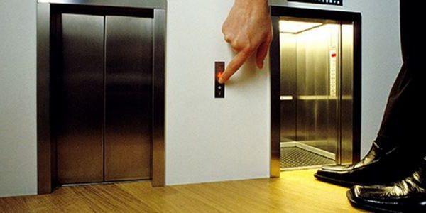 Съновник асансьор слизам надолу