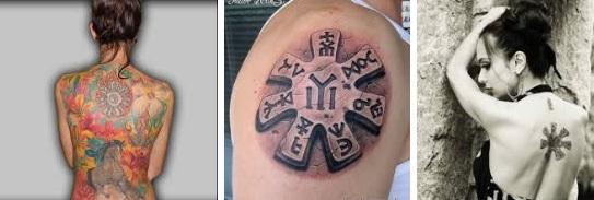 татуировка с розетата от Плиска