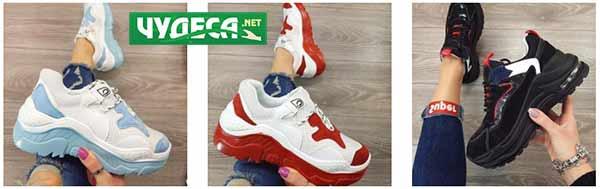 мъжки обувки 01 дамски обувки