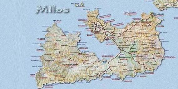 Остров Милос, един от Цикладските острови, на който е намерена статията на Венера Милоска