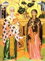 Киприянова молитва, Киприянов молебен