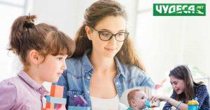 Целодневни грижи бавачки на деца
